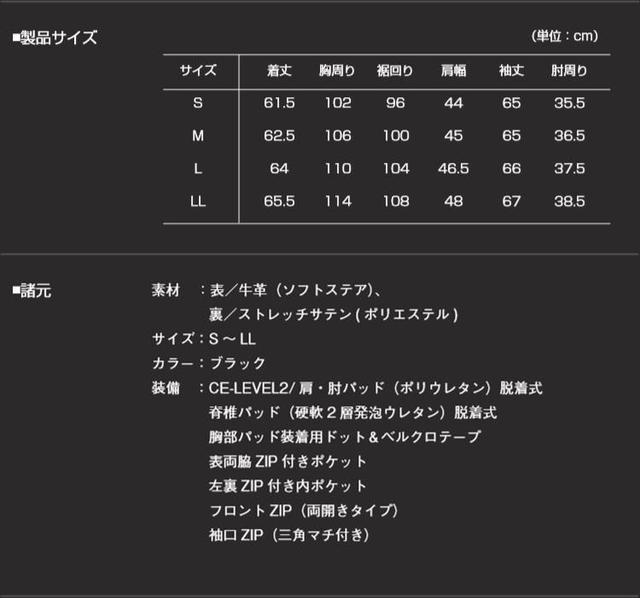 画像: Kawasaki ✖ KADOYA  ライディングライダースTCR