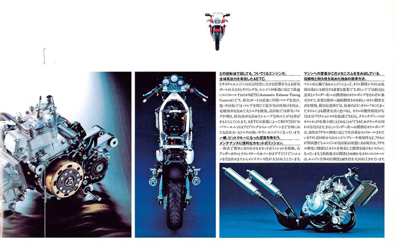 Images : 8番目の画像 - RG250Γ(VJ21A)の写真を全て見る! - webオートバイ