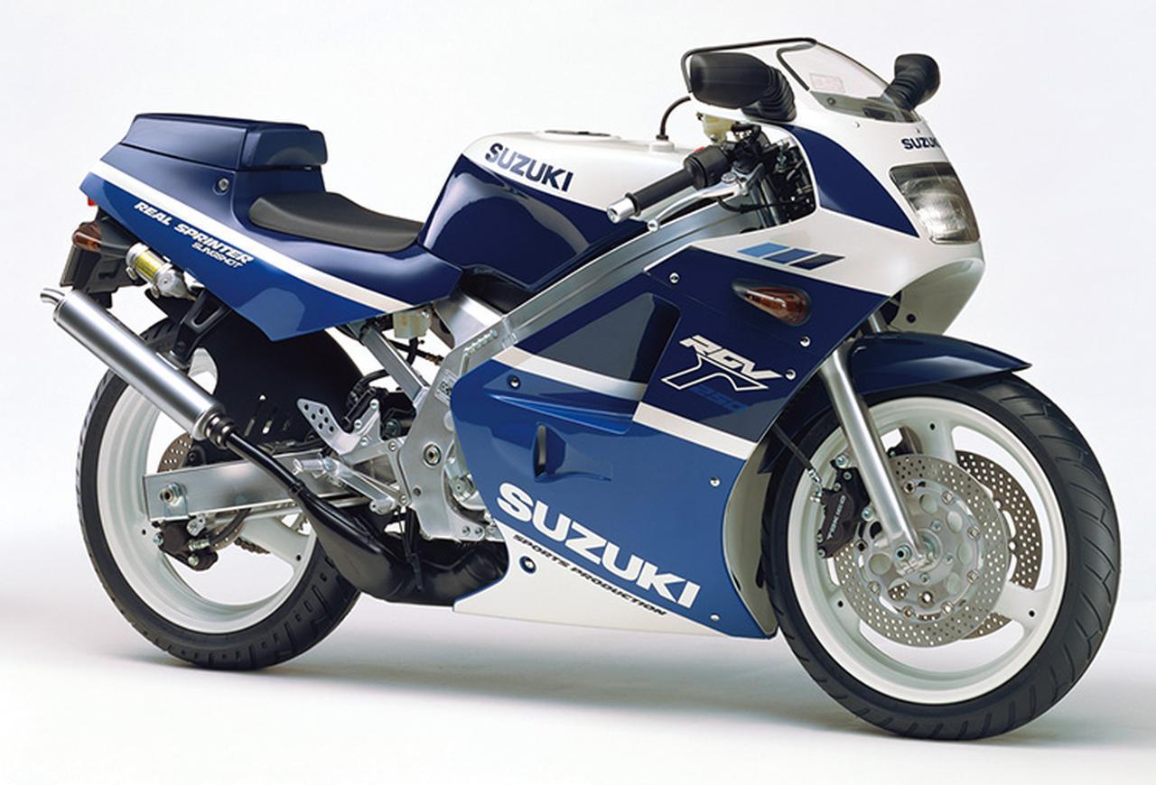 画像: RGV250Γ SPORTS PRODUCTION(VJ21A)1989年2月2日発売 63万9000円(当時)