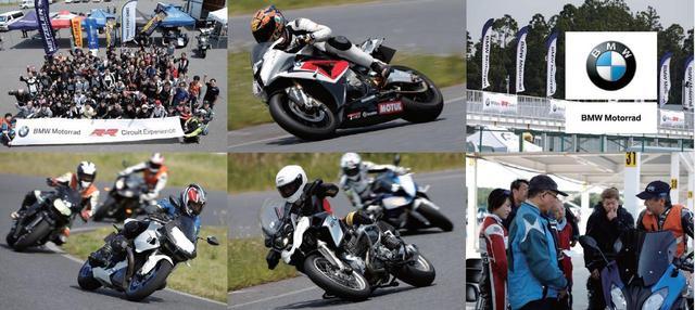 画像: 【イベントレポート】BMW Motorrad大運動会「サーキットエクスペリエンス」が行われました!