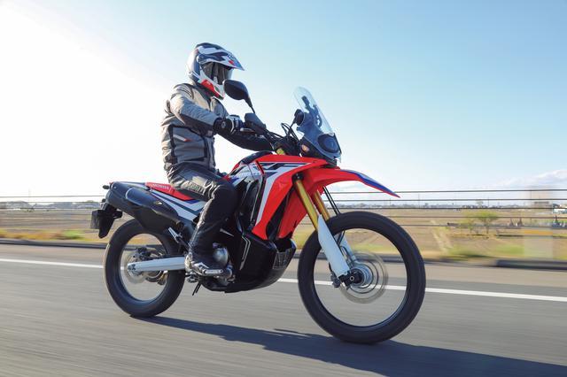 画像1: 【比較インプレ】250ccアドベンチャーを徹底検証〈高速道路編〉ホンダ CRF250 RALLY/ヤマハ TOURING SEROW/スズキ V-Strom250/ABS/カワサキ VERSYS-X250 TOURER