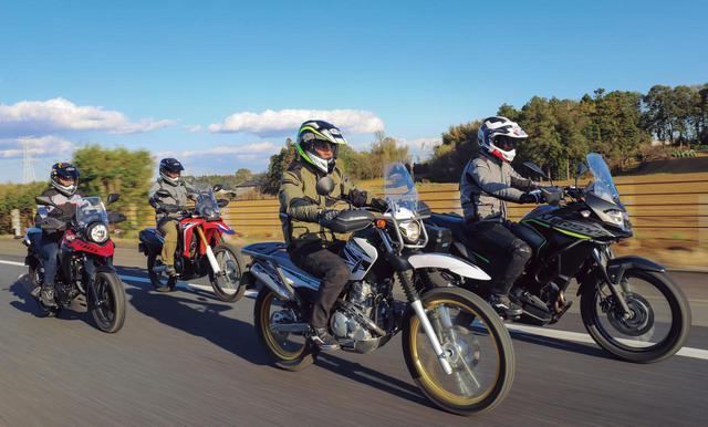 画像1: 【比較インプレ】250ccアドベンチャーを徹底検証〈高速道路編〉ホンダ CRF250 RALLY/ヤマハ TOURING SEROW/スズキ V-Strom250/ABS/カワサキ VERSYS-X250 TOURER - webオートバイ