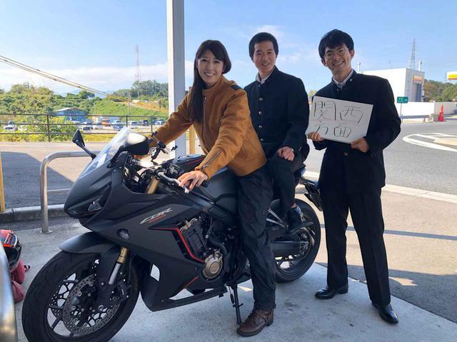画像1: 御佐所SAに到着後…バイクに乗ったことがないという大学生。 せっかくなので跨がってもらったよ!その時の様子がこちら( °ω° )/
