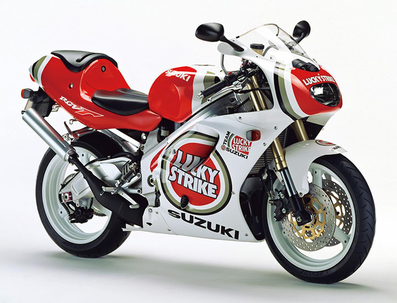 画像: ラッキーストライクバージョンも用意された。1996年4月発売で、価格は標準仕様と同じ。最後に販売された250㏄のГだ。