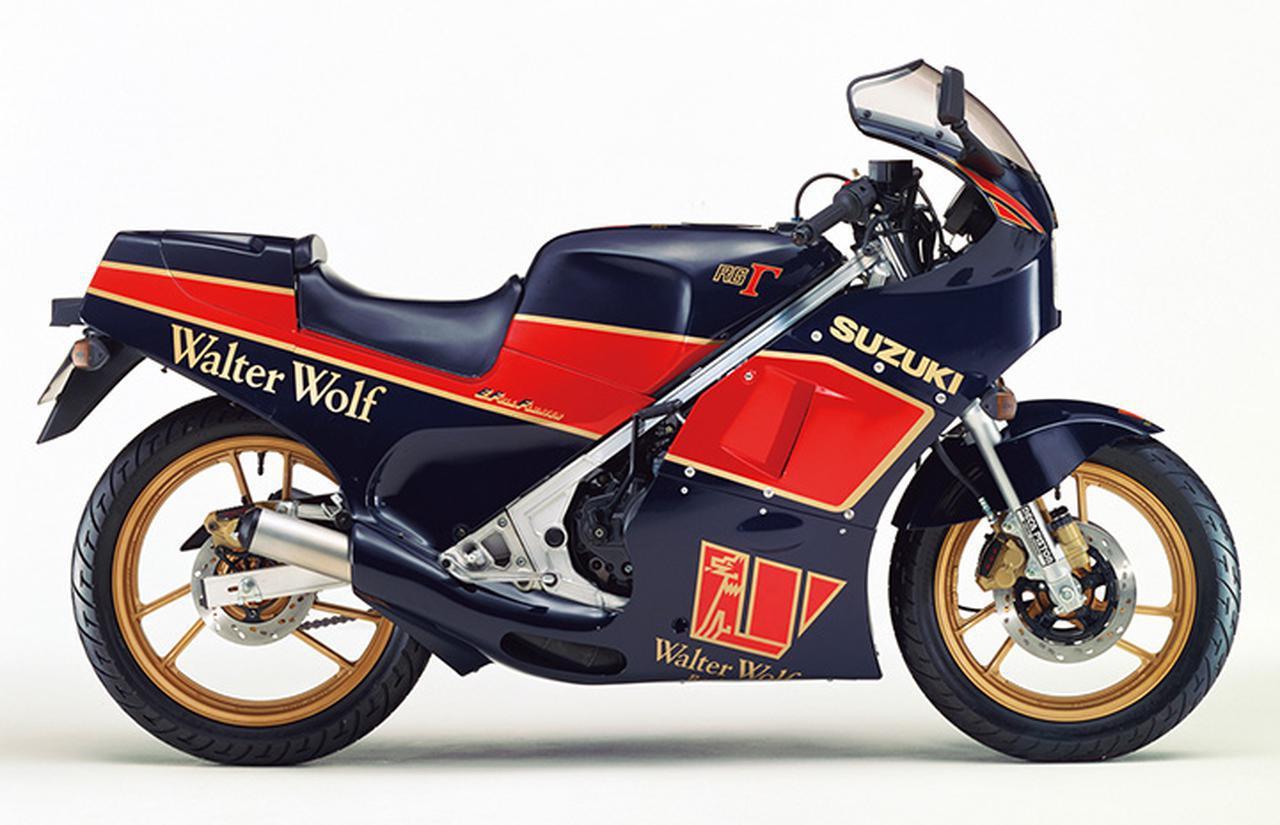 Images : 7番目の画像 - 「【RG-Γ伝】Vol.3「外装も変化して並列2気筒最終モデルとなった5型」RG250Γ(GJ21B)-1987- 〜当時の貴重な資料で振り返る栄光のガンマ達〜」のアルバム - webオートバイ