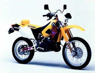スズキ RMX250S 1996 年 4月