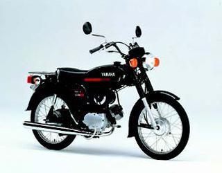 ヤマハ YB50 1996 年 4月