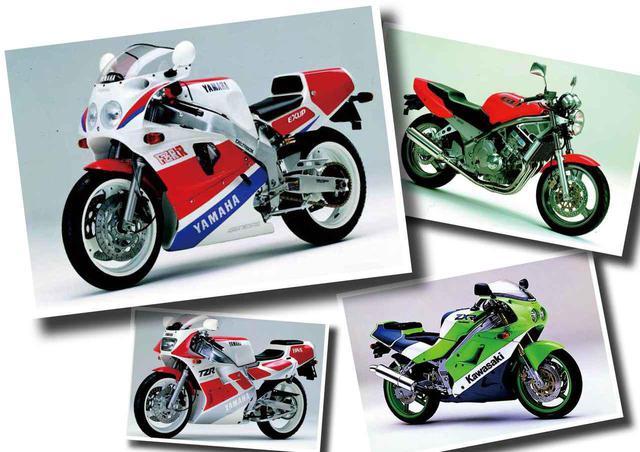 画像: ヤマハ究極のレーサーレプリカ FZR750R〔OW-01〕も登場!【日本バイク100年史 Vol.046】(1989年)<Webアルバム> - webオートバイ