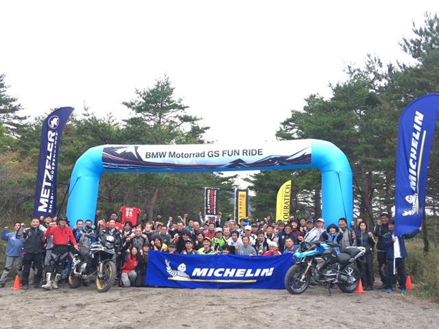 画像: 【イベントレポート】BMW Motorrad GS FUN RIDE 2019 in ASAMA/総勢122名が参加、GSスキルチャレンジも実施しました! - webオートバイ