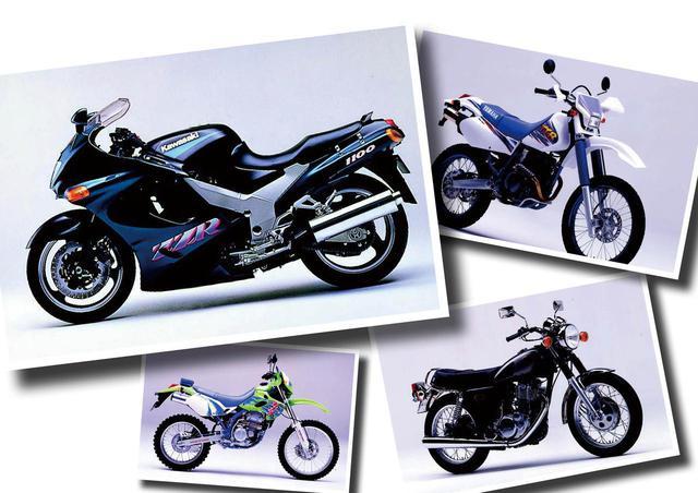 画像: ZZR1100やCBR1000Fなどの大型スポーツツアラーが登場!【日本バイク100年史 Vol.056】(1993-1994年)<Webアルバム> - webオートバイ