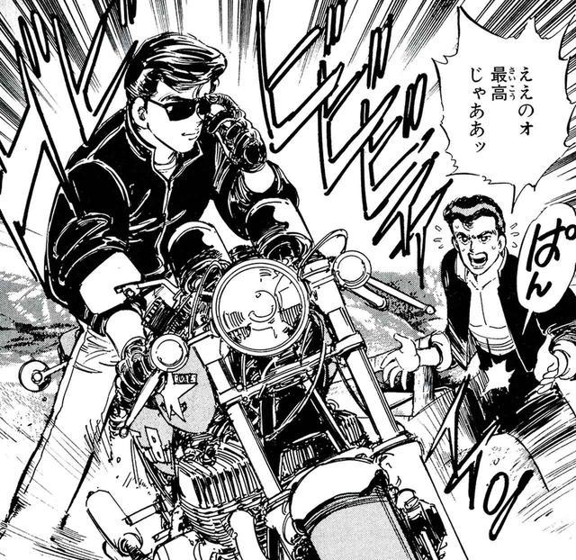 画像: 赤木洸一のカワサキ「750SS」/『あいつとララバイ』のオートバイを解説!【第5回】 - webオートバイ