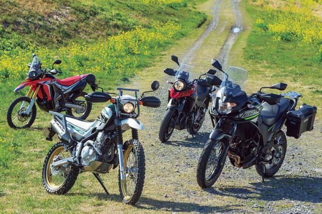 画像: 【比較インプレ】250ccアドベンチャーを徹底検証〈装備&足つき編〉ホンダ CRF250 RALLY/ヤマハ TOURING SEROW/スズキ V-Strom250/ABS/カワサキ VERSYS-X250 TOURER - webオートバイ