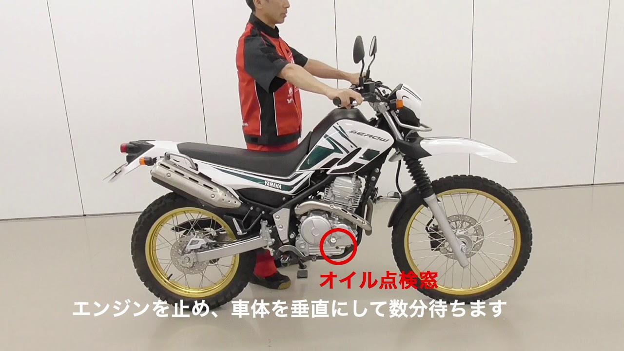 画像: バイクの日常点検の合言葉「ネン・オ・シャ・チエ・ブ・ク・トウ・バ・シメ」 ヤマハの動画が分かりやすい! - webオートバイ