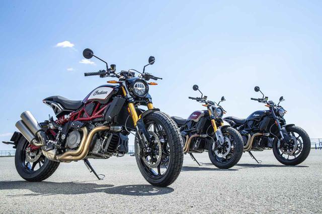 画像: 待望のインディアン「FTR1200」を初撮影! 全方位カット、細部カットをくまなくお見せします!! - webオートバイ