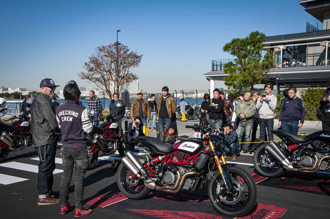 画像: 12月4日(水)に横浜で開催された第1回FTRオーナーズミーティング