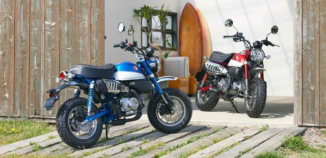 画像: ホンダの原付二種「モンキー125」の新色がいよいよ発売開始! カラバリは計3色に! あなたはどの色が好みですか? - webオートバイ