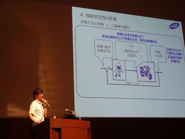 画像: 講師:内山 一(本田技研工業株式会社)