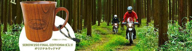 画像: こちらが、「Take a break」キャンペーンのウェブトップ画像になります。 www2.yamaha-motor.co.jp