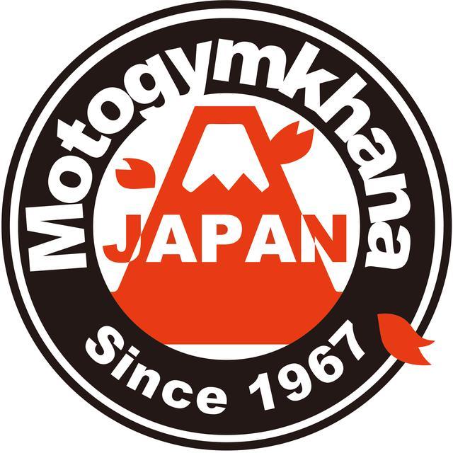 画像: MotoGymkhana Calendar