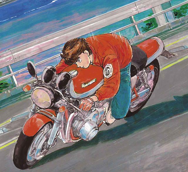 画像: 研二のカワサキ「Z2」/『あいつとララバイ』のオートバイを解説!【第1回】 - webオートバイ