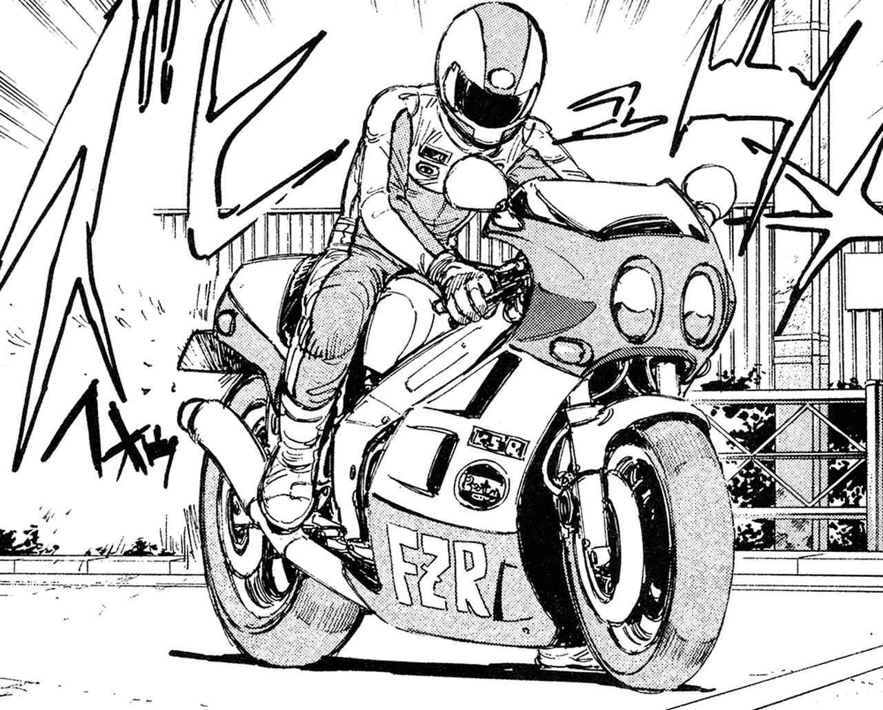 画像: 「目白通りの赤いイナズマ」こと安田&FZR1000。ちなみに連載当時にはスズキのイナズマシリーズはまだ登場していない。