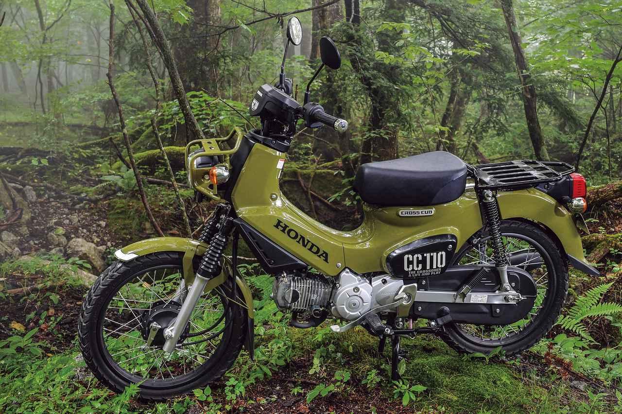 画像: ホンダ「クロスカブ110」ツーリング・インプレ/オフロード走行だって楽しめる原付二種界のアドベンチャーバイク - webオートバイ