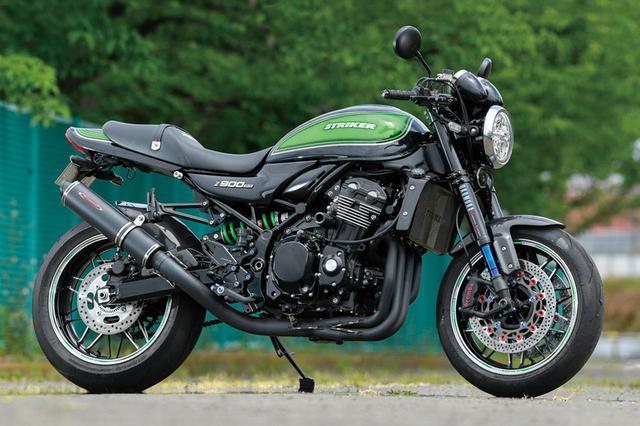 画像: ストライカーワークス Z900RS(カワサキZ900RS)/ストリートでの乗りやすさと質感を高めるパーツ群#Heritage&Legends - webオートバイ