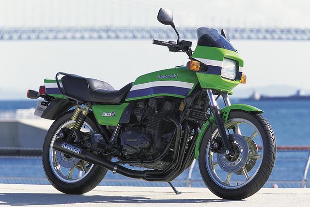 画像2: カワサキ「Z1000R」