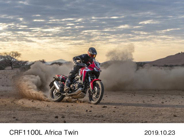画像: CRF1100L Africa Twin
