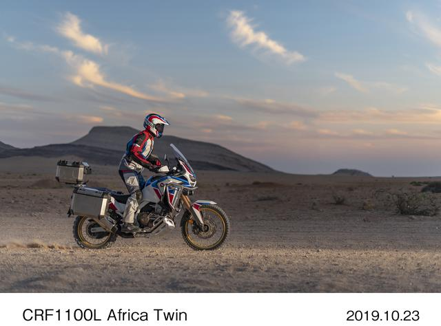 画像: CRF1100L Africa Twin Adventure Sports(オプション装着車)
