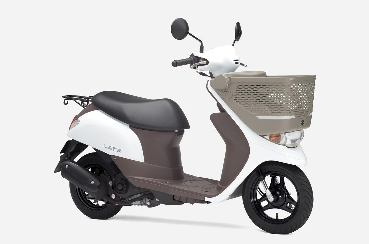 画像5: 前カゴを標準装備した積載性抜群の50ccスクーター、スズキ「レッツバスケット」の新色が登場
