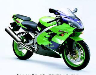 カワサキ ニンジャZX-9R 2000 年