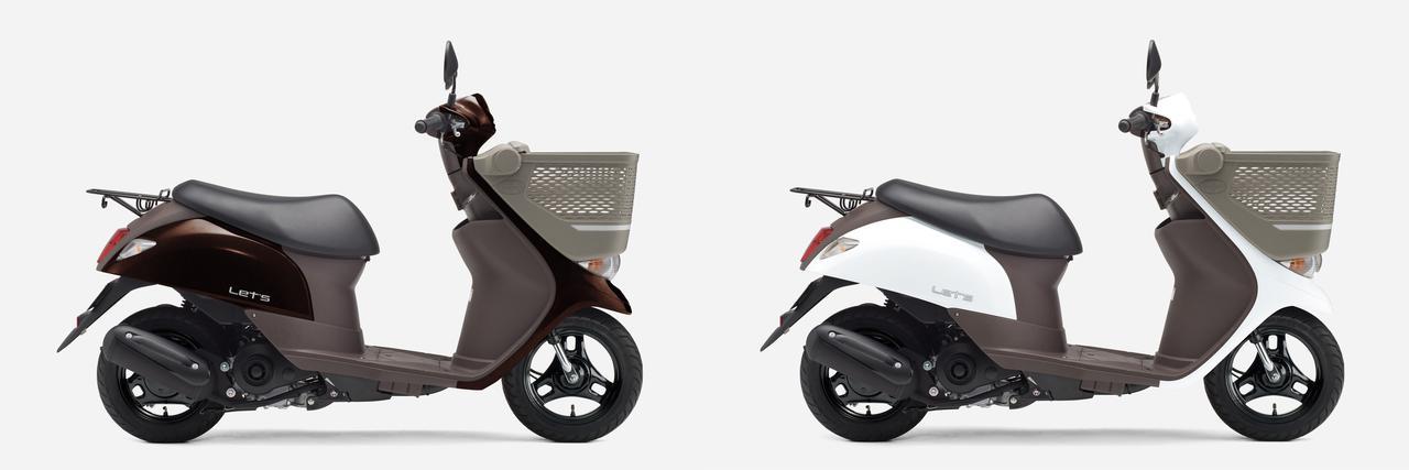 画像3: 前カゴを標準装備した積載性抜群の50ccスクーター、スズキ「レッツバスケット」の新色が登場