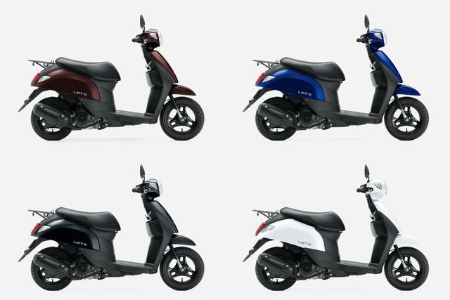 画像3: 【スズキ】原付一種スクーター「レッツ」のカラーリングを変更し12月25日に発売