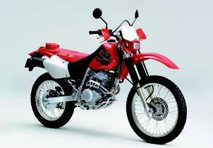 Images : ホンダ XR250 2000 年2月