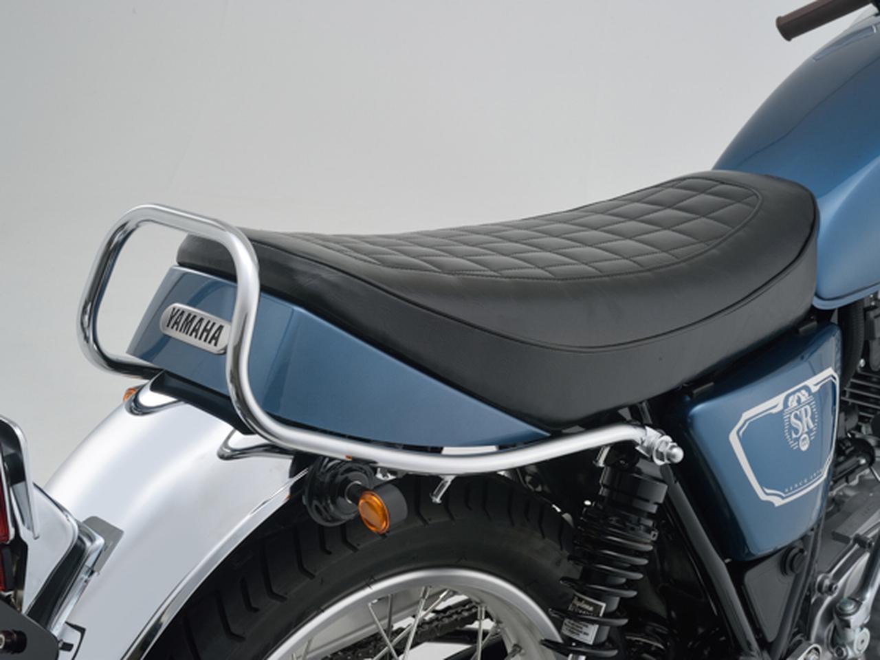 画像4: デイトナからヤマハ「SR400/500」向けのノスタルジックシートが登場、シート高を約25mmダウンできる!