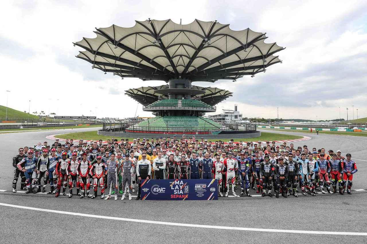 画像: 土曜はEWCのセパン8耐、日曜には4輪のWTCRが行なわれました これも新しいスタイルですね