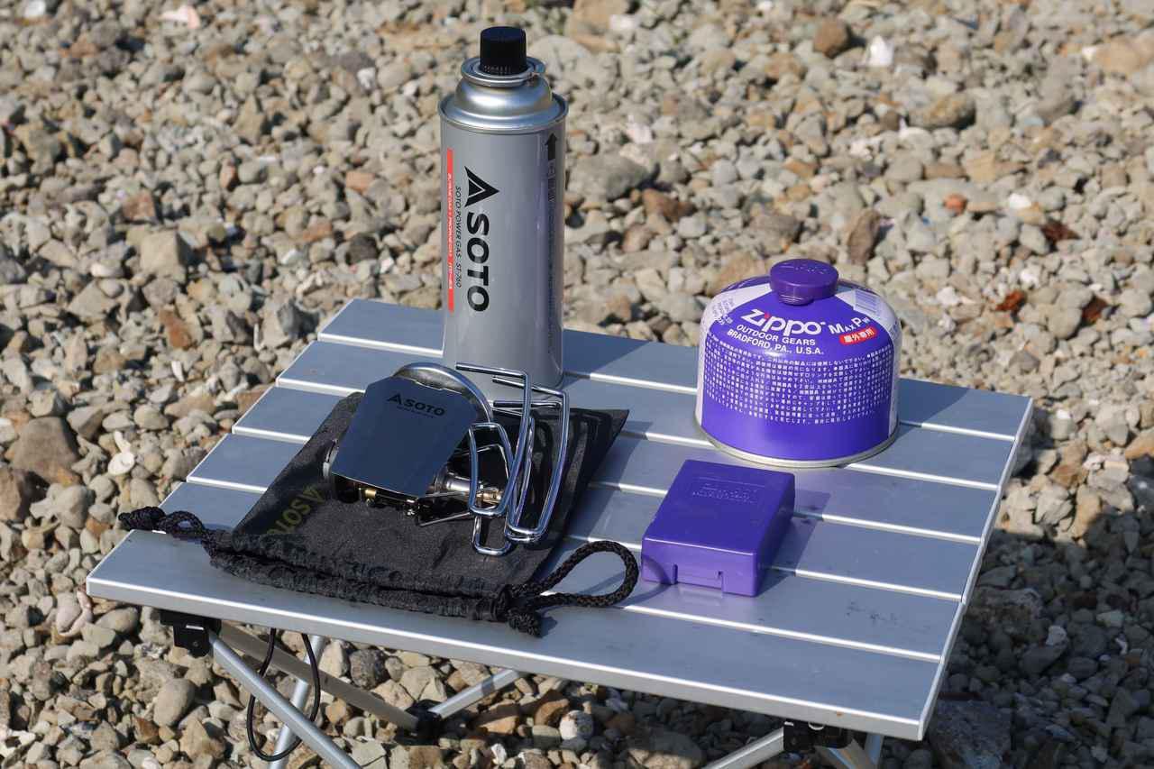 画像7: しかし、今回は日帰りキャンプ・ツーリング。テーブルと椅子をバッグから出して……できた!