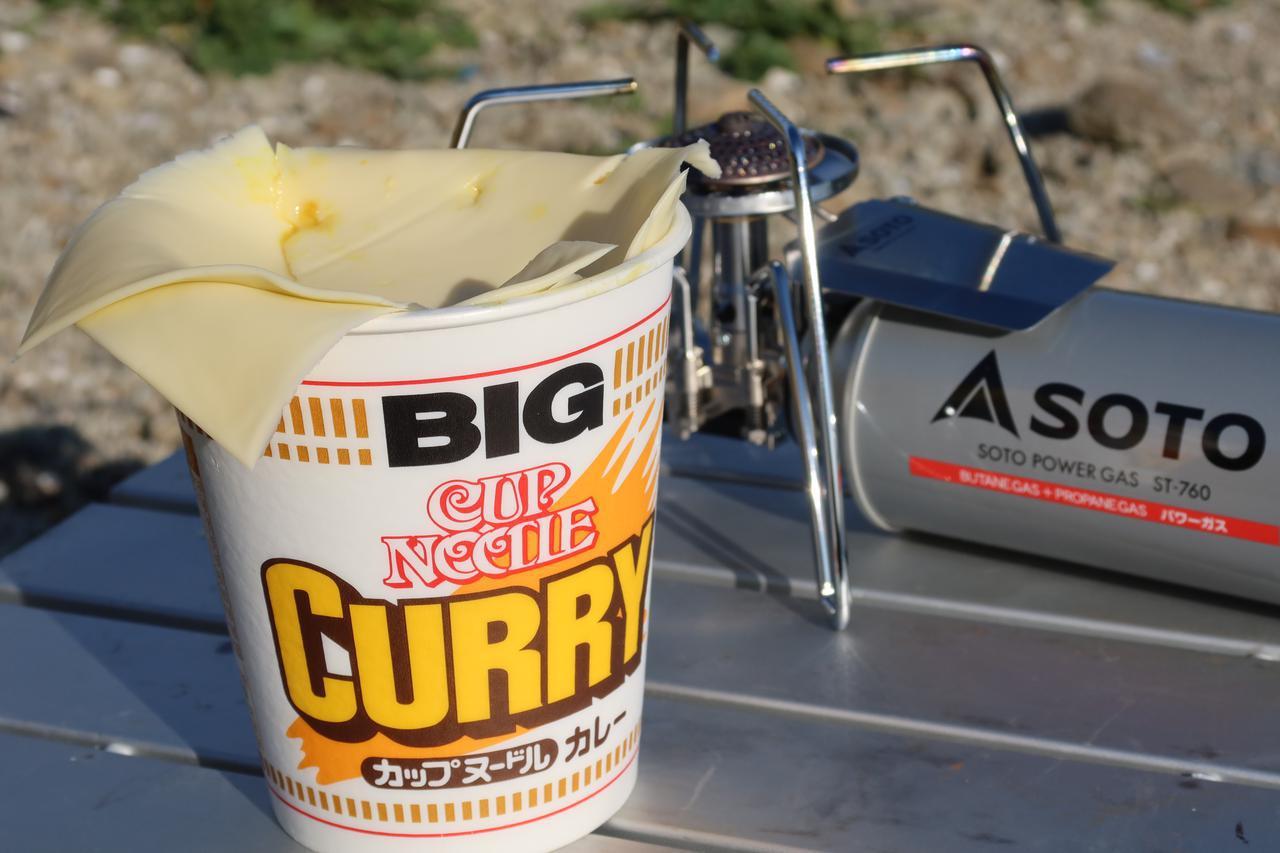 画像1: とろけるチーズをぶち込んでいくぅ! いざ実食!