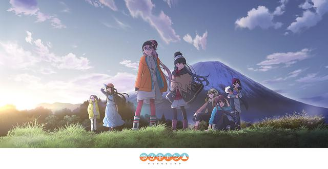 画像: アニメ「ゆるキャン△」ポータルサイト