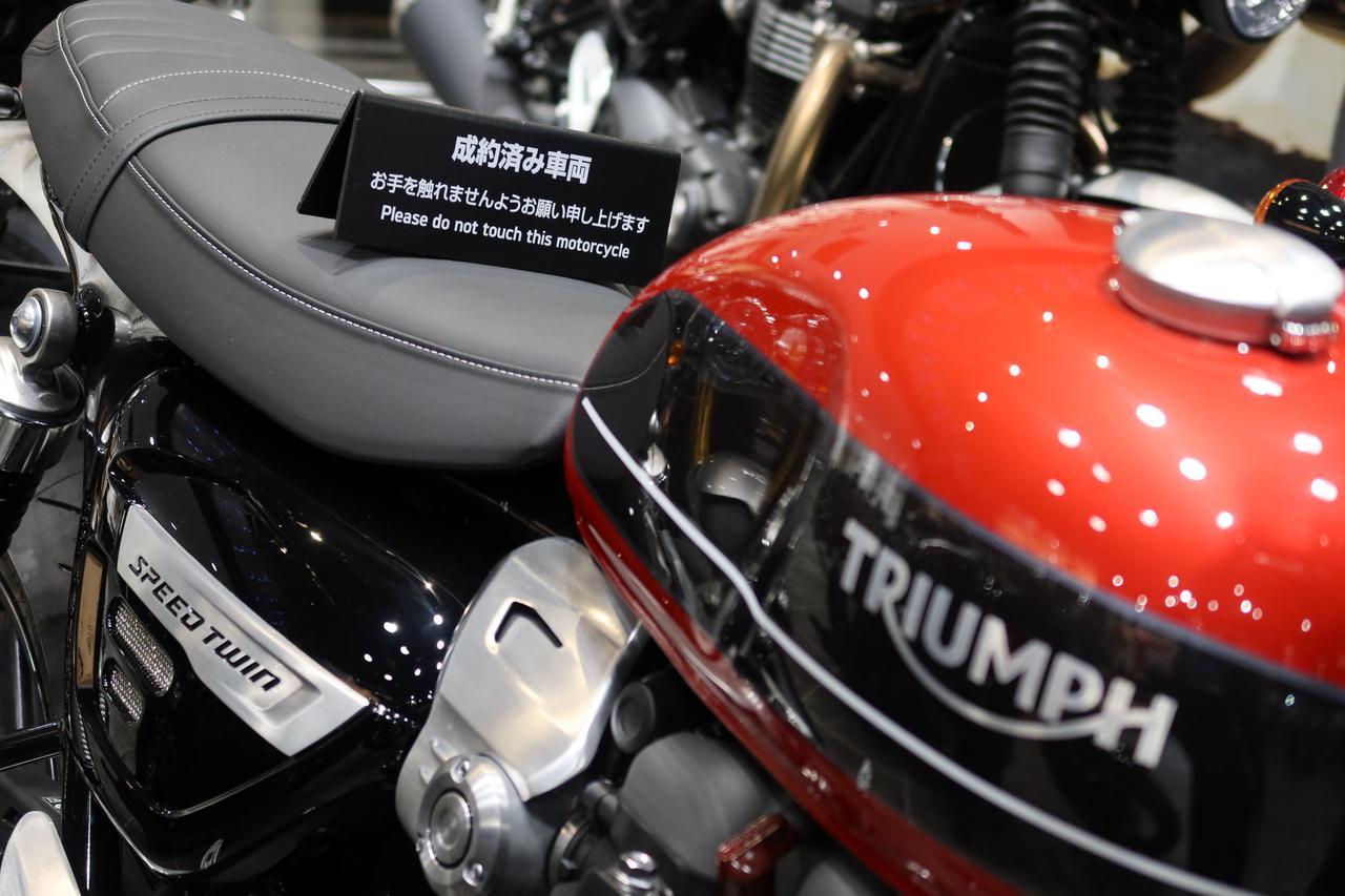 画像2: 2019年に一番売れたトライアンフのバイクは何か? TRIUMPH TOKYOで聞いてきました!