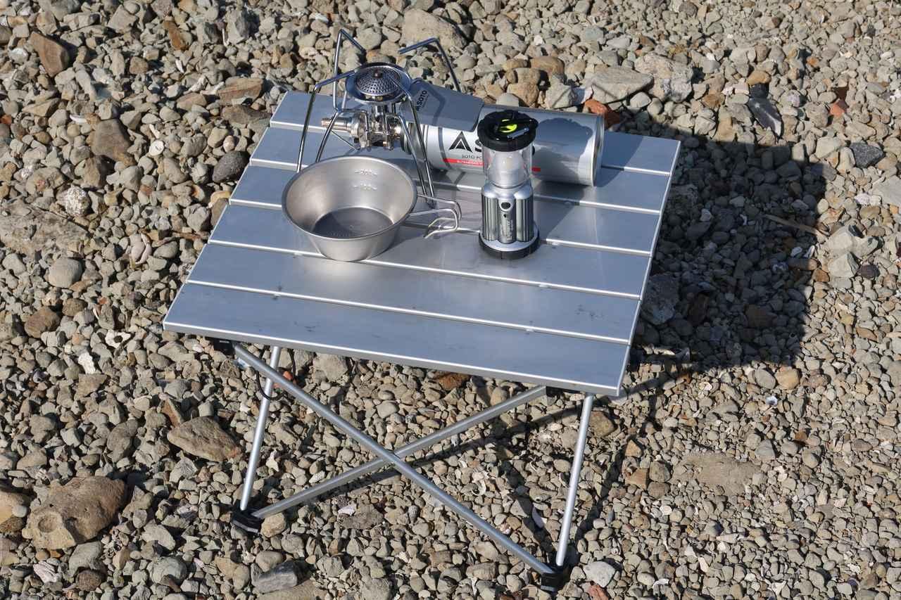 画像3: キャンプツーリングに適したテーブルとは? 収納時コンパクトになる「ローテーブル」を考察【編集部員の自腹インプレ】