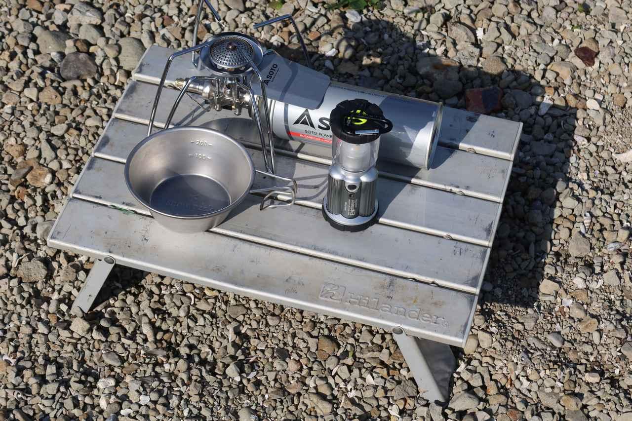 画像2: キャンプツーリングに適したテーブルとは? 収納時コンパクトになる「ローテーブル」を考察【編集部員の自腹インプレ】