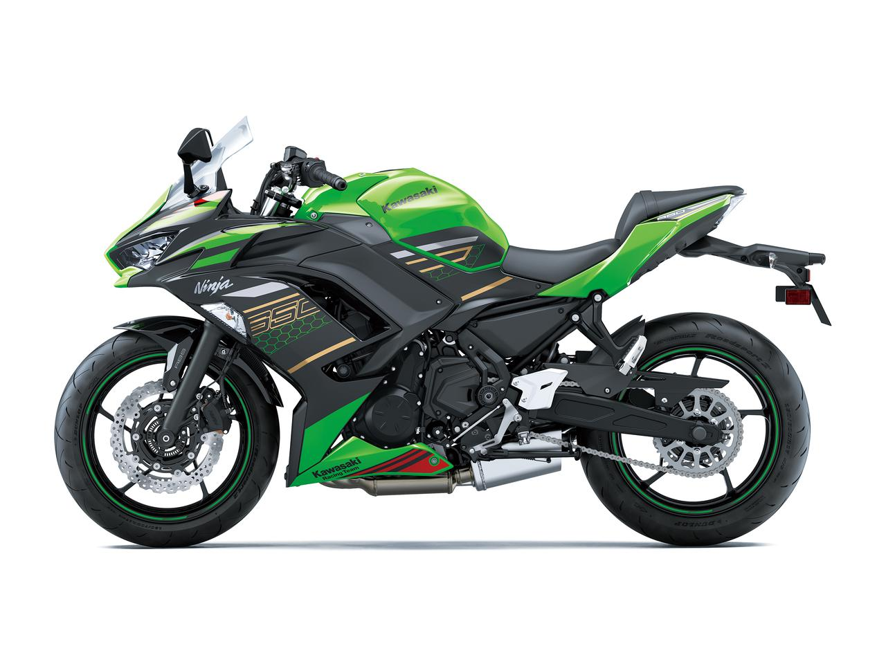 Images : 13番目の画像 - Ninja 650/KRT EDITIONのディテールカットをもっと見る - webオートバイ