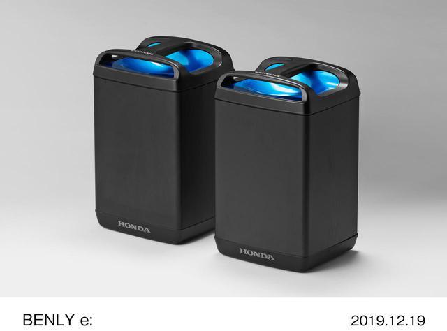 画像: Honda Mobile Power Pack(モバイルパワーパック)