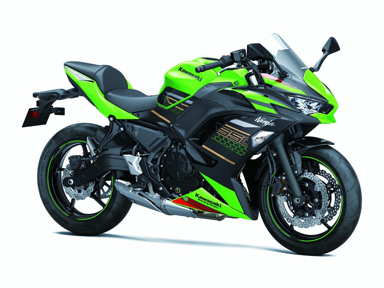 Images : 14番目の画像 - Ninja 650/KRT EDITIONのディテールカットをもっと見る - webオートバイ