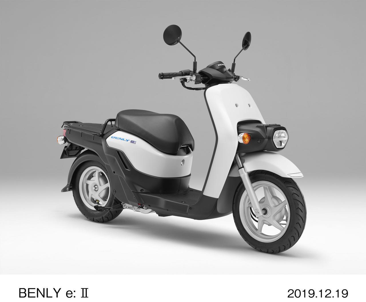 画像5: 【ホンダ】電動バイク「BENLY e:」シリーズの価格が決定! 原付二種相当の「BENLY e: Ⅱ」や〈プロ〉仕様車も同時発表