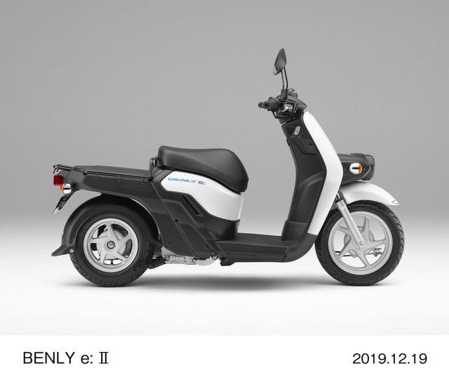 画像6: 【ホンダ】電動バイク「BENLY e:」シリーズの価格が決定! 原付二種相当の「BENLY e: Ⅱ」や〈プロ〉仕様車も同時発表