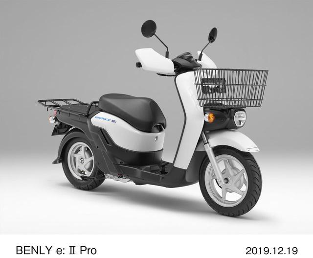 画像7: 【ホンダ】電動バイク「BENLY e:」シリーズの価格が決定! 原付二種相当の「BENLY e: Ⅱ」や〈プロ〉仕様車も同時発表