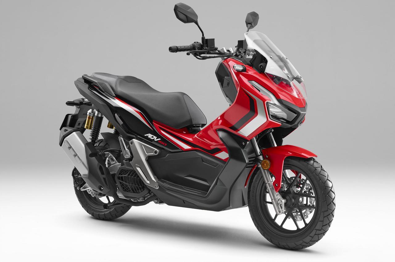 画像5: ホンダ「ADV150」が2月14日(金)販売開始! 街から旅まで楽しめる149ccのアドベンチャー・スクーター